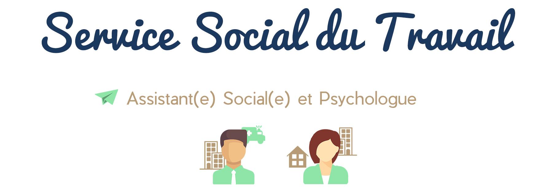 Social Inter